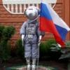 Космос во дворах: стали известны лучшие работы конкурса Омские улицы