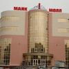 Омский Маяк-Молл могут наказать за звуковую рекламу