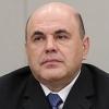 Мишустин выделил деньги на создание ПЦР-центра в Омске