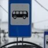 Из-за ралли Шелковый путь в Омске изменят автобусные маршруты