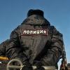 Сколько людей задержали на несанкционированной акции в Омске