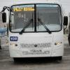 Газ взлетел в цене, повышение стоимости проезда в Омске неизбежно